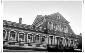 História da educação - Uma homenagem aos 161 anos de Juiz de Fora