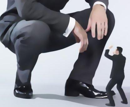 bullying no trabalho